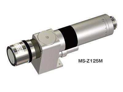 高倍率ズームレンズ(125~1500倍) MS-Z125M