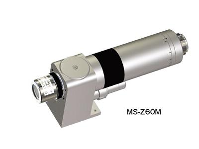 高倍率ズームレンズ(60~750倍) MS-Z60M