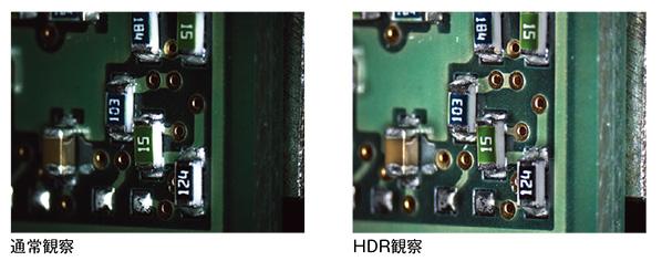 HDR機能