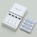 単3形充電池× 4および急速充電器(パナソニック製)